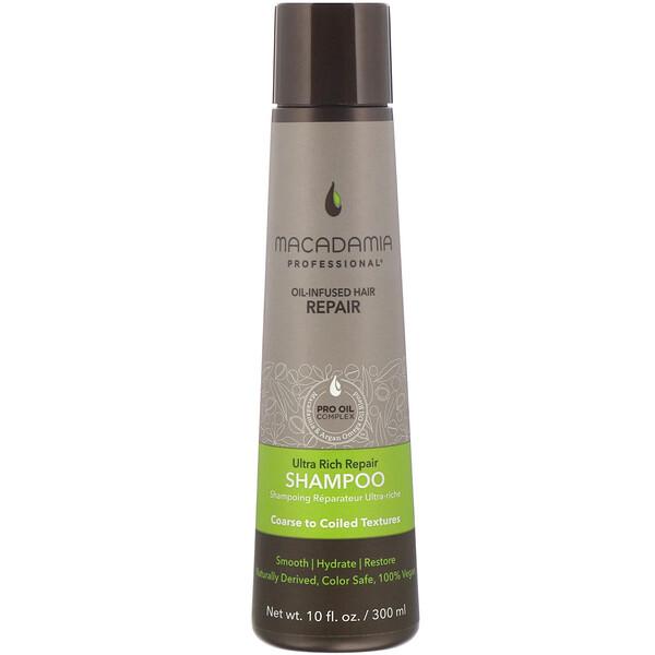 Macadamia Professional, Ultra Rich Repair Shampoo, Coarse to Coiled Textures, 10 fl oz (300 ml)