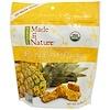 Made in Nature, オーガニック パイナップル, 3 oz (85 g)