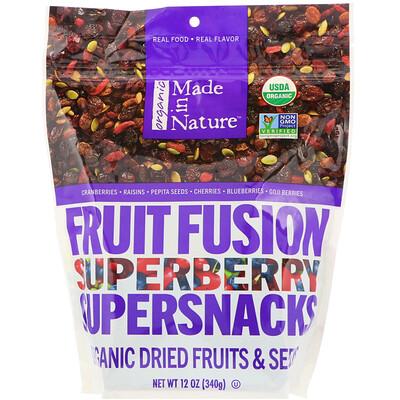 Made in Nature Органический продукт, Fruit Fusion, Superberry Supersnacks, 340 г