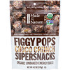 Made in Nature, Organic Figgy Pops, Supersnacks، كرنش شوكولاته، 4.2 أوقية (119 جم)