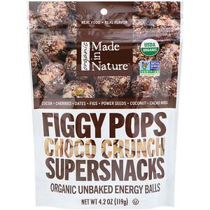 Маде ин натуре, Organic Figgy Pops, Choco Crunch Supersnacks, 4.2 oz (119 g) отзывы покупателей