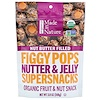 Made in Nature, Organic Figgy Pops, Nutter & Jelly Supersnacks 3.8 oz (108 g)