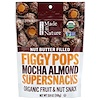 Made in Nature, Organic Figgy Pops, Mocha Almond Supersnacks, 3.8 oz (108 g)