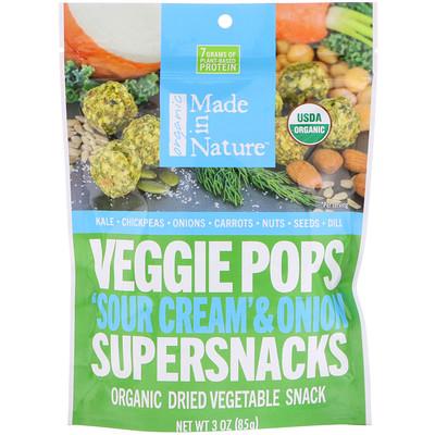 Made in Nature Органические овощные снеки, сметана и лук, 3 унции (85 г)  - купить со скидкой