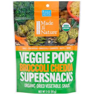 Made in Nature, オーガニックベジポップス、ブロッコリーチェダースーパースナック、85g(3オンス)