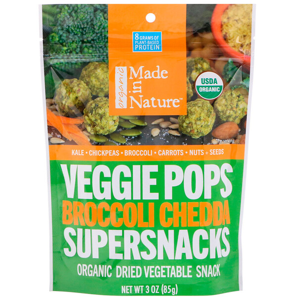 Organic Veggie Pops, Broccoli Chedda Supersnacks, 3 oz (85 g)