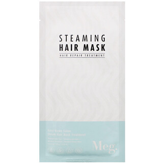 Meg Cosmetics, Steaming Hair Mask, 1 Sheet, 1.41 oz (40 g)