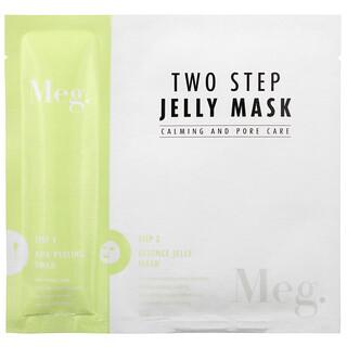 Meg Cosmetics, 투 스텝 젤리 뷰티 마스크, 진정 및 모공 케어, 1세트