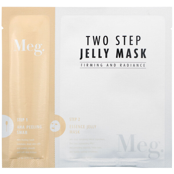 Two Step Jelly Mask, Firming and Radiance, 1 Set