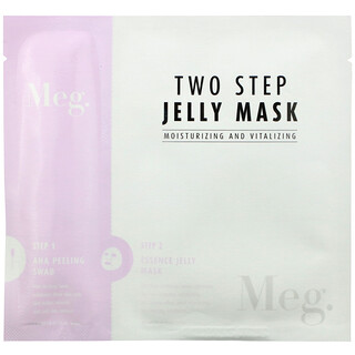 Meg Cosmetics, 투 스텝 젤리 뷰티 마스크, 보습 및 바이탈라이징, 1세트