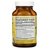 MegaFood, Turmeric Curcumin Extra Strength, 60 Tablets
