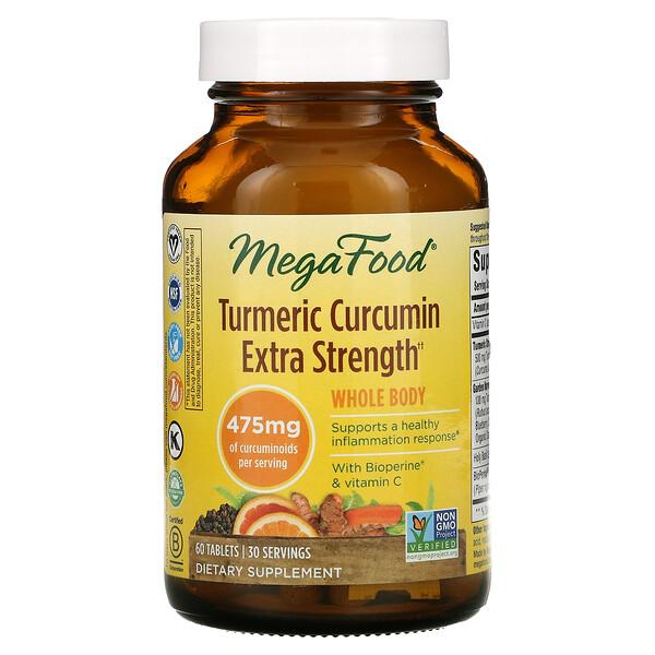 Turmeric Curcumin Extra Strength, 60 Tablets