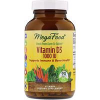 Витамин D3, 1000 МЕ, 90 таблеток - фото