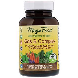 MegaFood, B комплекс для детей, 30 таблеток