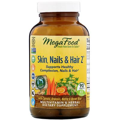 MegaFood Кожа, ногти и волосы 2, 90 таблеток