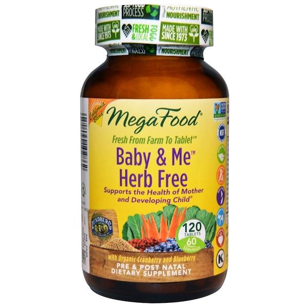MegaFood, Baby & Me (малыш и я) без трав, калифорнийская смесь, до и после родов, 120 таблеток (Discontinued Item)