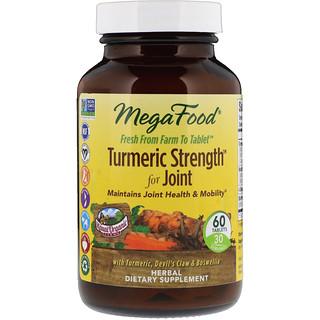 MegaFood, Куркума - сила суставов, 60 таблеток