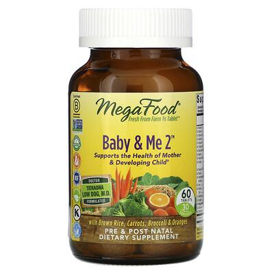 Купить MegaFood Витамины для беременных Baby & Me 2, 60таблеток