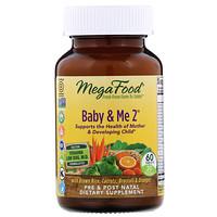 MegaFood, Baby & Me 2, 60 Tablets