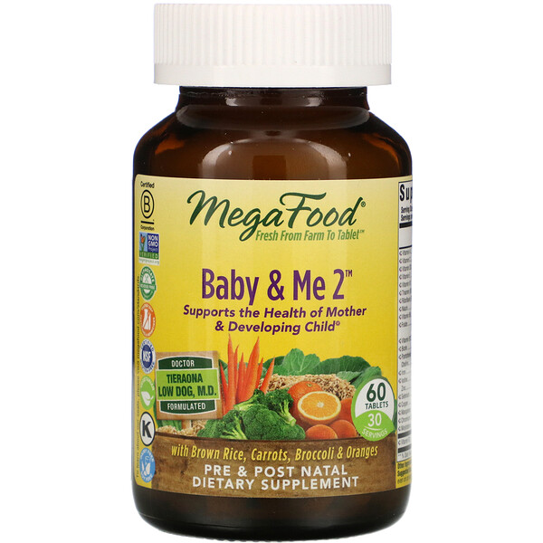 MegaFood, Baby & Me 2‏, 60 טבליות