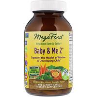 Baby & Me 2, 120 таблеток - фото