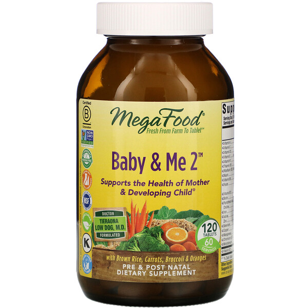 MegaFood, Baby & Me 2‏, 120 טבליות