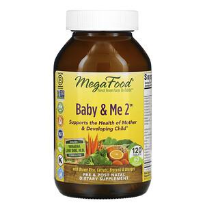 Мегафудс, Baby & Me 2, 120 Tablets отзывы покупателей