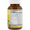 MegaFood, Мультивитамин для женщин, 120 таблеток