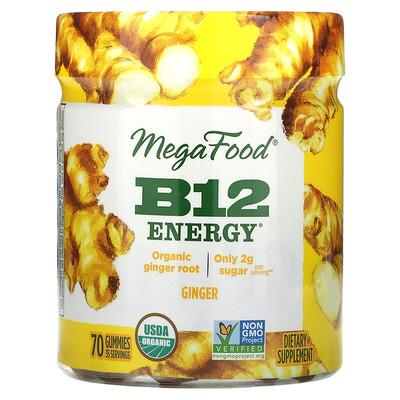 Купить MegaFood B12 Energy, Ginger, 70 Gummies