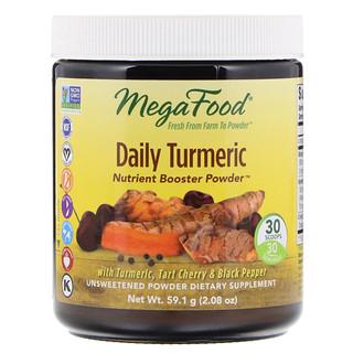 MegaFood, Cúrcuma Diária, 2,08 oz (59, 1 g)