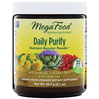 MegaFood, Daily Purify, Nutrient Booster Powder, 2.1 oz (58.9 g)