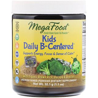MegaFood, Добавка «Ежедневная для детей с упором на витамин B», 1,1 унции (32,1 г)