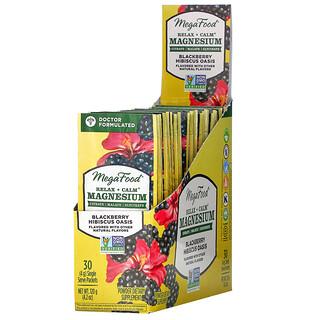 MegaFood, 含镁舒缓安定营养粉,黑莓木槿味,30 袋装,4 克/袋