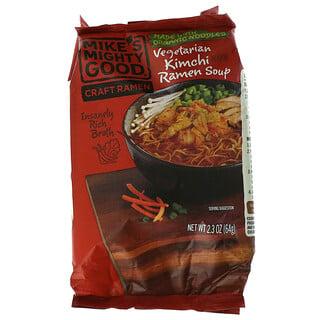 Mike's Mighty Good, Craft Ramen, Vegetarian Kimchi Ramen Soup, 2.3 oz (64 g)