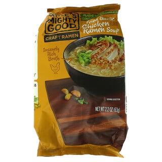 Mike's Mighty Good, Craft Ramen, Fried Garlic Chicken Ramen Soup, 2.2 oz (63 g)