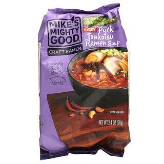 Mike's Mighty Good, Craft Ramen, Spicy Pork Tonkotsu Ramen Soup, 2.4 oz (70 g)