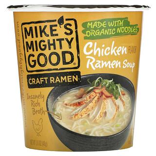 Mikes Mighty Good, Craft Ramen Cup, Chicken Ramen Soup, 1.6 oz (48 g)