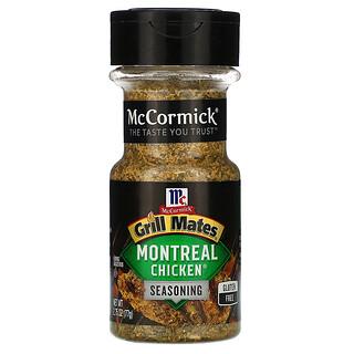 McCormick Grill Mates, Montreal Chicken Seasoning, 2.75 oz (77 g)