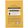 Mediheal, Golden Chip, Acupoint Beauty Mask, 5 Sheets, 0.84 fl oz (25 ml) Each