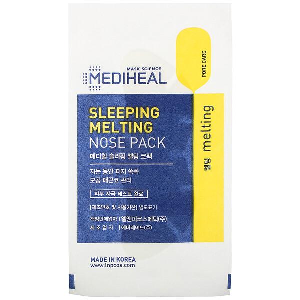 Sleeping Melting Nose Pack, 3 Pack
