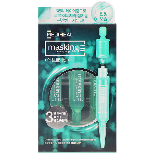 Mediheal, Masking Layering Ampoule, Exceltoning Shot, 3 Ampoules (Discontinued Item)