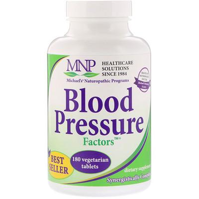 Blood Pressure Factors Формула для Артериального Давления 180 овощных таблеток