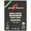 Mount Hagen, Café instantáneo descafeinado orgánico de comercio justo, 25 sobres de una porción, 1.76 oz (50 g)