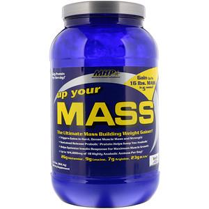 Максимум Хьюман Перворманс ЛЛС, Up Your Mass, Vanilla, 1.91 lbs (862.4 g) отзывы