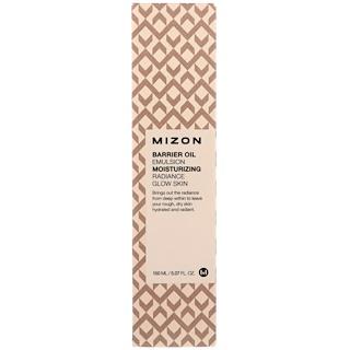 Mizon, Barrier Oil Emulsion, 5.07 fl oz (150 ml)