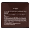 Mizon, Honey Black Sugar Scrub, 3.17 oz (90 g)