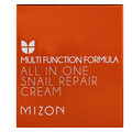 Mizon, All In One Snail Repair Cream, 2.53 oz (75 ml)