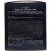 Mizon, Caracol negro, crema todo en uno, 2,53 fl oz (75 ml)
