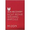 Mizon, Skin Recovery, Night Repair Seruming Ampoule, 1.01 fl oz (30 ml)