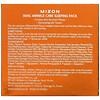 Mizon, Snail Wrinkle Care Sleeping Pack, 2.70 fl oz (80 ml)